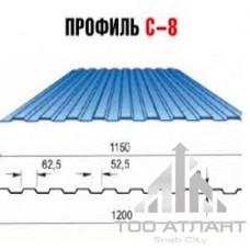 Профнастил Оцинкованный С8 (Гофра 8) - Толщина 0,35мм, Ширина 1150мм, Высота волны 8