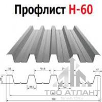 Профнастил окрашенный Н60 (Гофра 60)